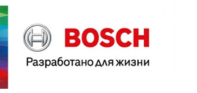 The Bosch Group will be a partner of InRussia-2017
