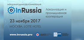 7 days left till the end of the registration! Hurry up and register for InRussia – 2017!