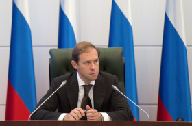 Denis Manturov signed official request to participants of InRussia conference, supported by the Ministry of industry and trade of Russia