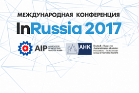 AIP and AHK proceed with collaborative preparation for InRussia 2017