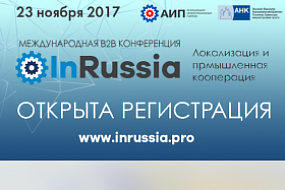 Registration for InRussia-2017 is open!